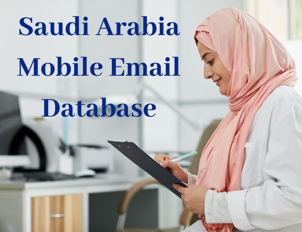 saudi arabia email marketing database